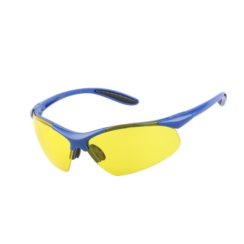 Arbeitsschutzbrille gelbe Scheiben